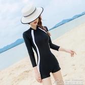 游泳衣女新款韓國ins專業連身保守遮肚顯瘦大碼女士泳裝  【快速出貨】