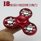 飛行陀螺會飛的指尖陀螺手指間回旋電動玩具空中自動旋轉