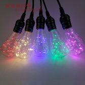 LED節能燈泡藍紅綠粉色七彩慢閃滿天星1W KTV 酒吧裝飾光源       蜜拉貝爾