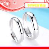 銀鏡DIY S999純銀生日情人禮~簡約.時尚素面亮面可調式情侶對戒指~不過敏/不褪色