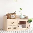 創意桌面實木收納盒抽屜式帶門收納柜辦公室書桌儲物盒木制置物架『Badboy時尚』