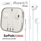 Apple EarPods 線控耳機 iPhone 6S/6(Plus)  原廠線控耳機 iPhone 6S/6/5S/5 原廠耳機 3.5mm