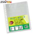 7折 [加贈20%]HFPWP 可直接影印 11孔內頁袋厚0.04mm (內120張/包)台灣製 EH304A-100-SP
