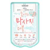 韓國 SOFLISSE 修長美腿護足膜(1雙入)【小三美日】$169