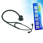 來而康 心臟科 Spirit 精國聽診器 CK-S747CPF 不鏽鋼雙面聽診器
