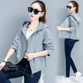 夾克外套 秋裝新款短款小個子女韓版潮寬鬆百搭學生薄款外衣 df3256【大尺碼女王】