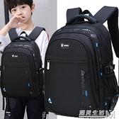 小學生書包初中生男生大容量背包男三四五六3-4-6年級後背包校園 遇见生活