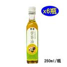 【松鼎油品】北港100%苦茶油 (250ml/瓶) x6瓶
