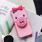 蘋果 iPhoneXR iPhoneXS Max iPhone8 Plus iPhone7 軟殼 手機殼 粉紅豬支架殼