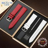 交換禮物-錶帶比握特超薄皮質錶帶女 丹尼爾惠靈頓手錶帶紅色白色平紋 dw錶帶