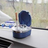 車用煙灰缸家用帶LED煙灰缸丟煙頭車載迷你led燈夜光煙缸汽車用品  蜜拉貝爾