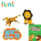 [媽咪可兒]韓國Funt英文字母立體拼圖(美洲豹+獅子)_送精美故事書