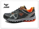 {拾在便宜}JUMP 將門 男款 運動鞋 慢跑鞋 灰橘-793
