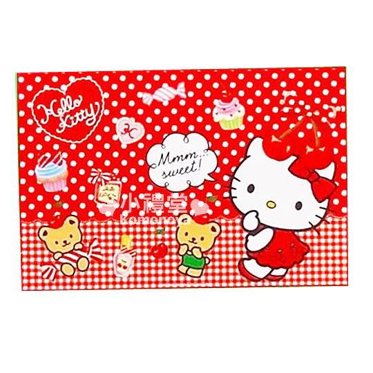 Hello Kitty野餐墊(M)