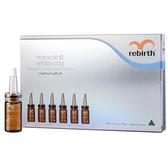澳洲精選 Rebirth 奇蹟C亮白安瓶禮盒(RM12)