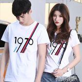 情侶T恤 不一樣的情侶裝夏裝套裝T恤大碼打底衫個性男女情侶款學生   傑克型男館
