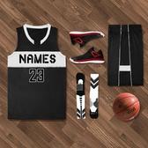 透明風2018新款籃球服套裝男球衣大學生比賽隊服速干透氣訓練