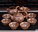 整套陶瓷功夫茶具家用冰裂釉開片柴燒青花玲瓏紫砂茶具套裝 JX
