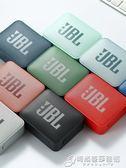 JBL GO2音樂金磚便攜式無線藍芽音響 迷你小音箱便攜低音炮二代WD 時尚芭莎