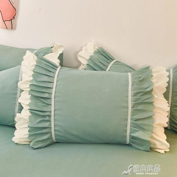 枕套 花邊枕套一對裝親膚磨毛枕頭套單個套內膽套【快速出貨】