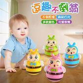小蜜蜂不倒翁寶寶音樂聲光彩蛋益智電動玩具嬰幼兒1-3歲玩具 sxx1237 【衣好月圓】