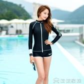 潛水服 韓版長袖防曬泳衣女保守顯瘦遮肚分體平角學生泳裝速干拉鏈 俏俏家居