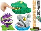 殭屍大戰聲光咬手拔牙組 植物大戰 大嘴食人花 鱷梨 鯊魚博士 咬手指玩具 膽量挑戰 抖音熱銷爆款
