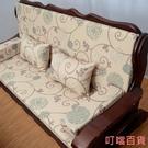 椅墊 實木沙發海綿墊式紅木沙發坐墊帶靠背...