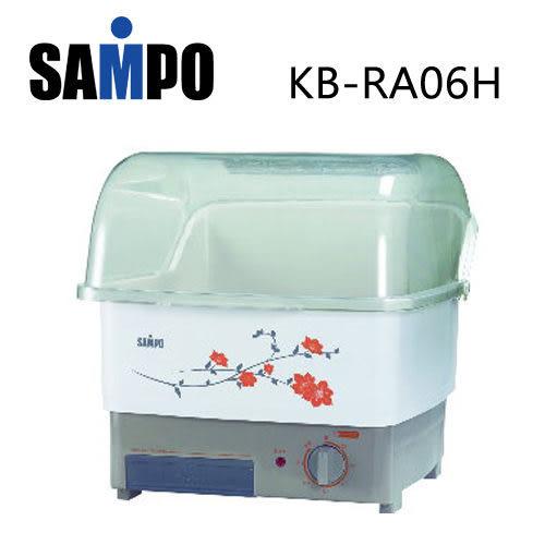 SAMPO 聲寶 - 6人份 直熱式烘碗機 KB-RA06H