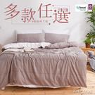 3M 吸濕排汗 頂級天絲雙人加大床包涼被四件組-多款任選 台灣製