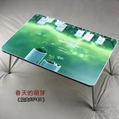 學生床上用可折疊懶人筆電電腦宿舍書桌OU1014『科炫3C』