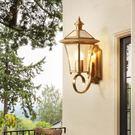 全銅歐式室外戶外壁燈陽臺燈過道走廊門口庭院客廳簡約