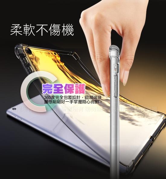 AISURE for iPad mini 1/2/3/4 四角防護防摔空壓殼
