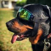 寵物眼鏡 寵物眼鏡狗狗太陽眼鏡防紫外線墨鏡中大型犬護目鏡金毛滑雪眼鏡 雙12