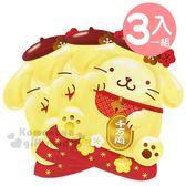 〔小禮堂〕布丁狗 日製造型燙金紅包袋《3入.招財貓》信封袋.禮金袋 4901610-05146