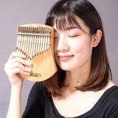 拇指琴 卡林巴琴17音板式拇指琴手指钢琴初学者便携式kalimba琴 夢藝家