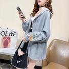 秋季女士短外套2020年新款女韓版寬鬆春秋裝薄款休閒衛衣開衫百搭 依凡卡時尚