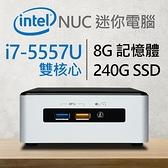 【南紡購物中心】Intel 小型系列【mini腳踏車】i7-5557U雙核 迷你電腦(8G/240G SSD)