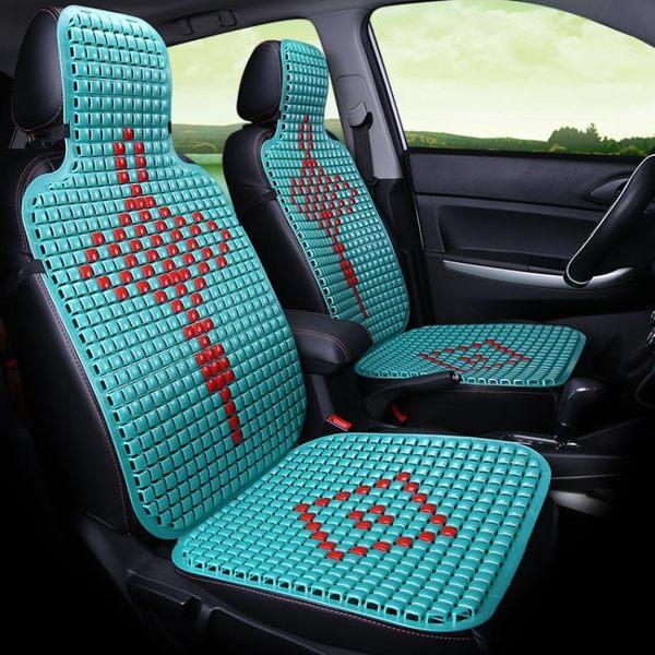 夏天通用夏季涼墊座椅墊汽車塑料坐墊面包車大小客車貨車單片座墊