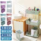 洗衣籃(三層) 多功能付輪置物籃 分類收納籃 滑輪衣物籃 洗衣機 居家 收納 現貨【VENCEDOR】