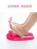 洗腳盆 網紅洗腳神器地貼式家用按摩腳墊懶人刷腳去死皮墊子搓腳板可懸掛 城市科技DF