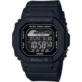 CASIO 卡西歐 Baby-G 衝浪運動手錶-黑 BLX-560-1DR / BLX-560-1
