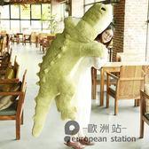 玩偶/鱷魚毛絨玩具公仔超萌搞怪抱的娃娃「歐洲站」