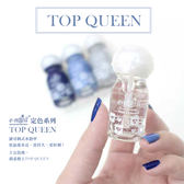 亮面定色 (Top Queen / C-21A) 水指甲  / 無毒水性指甲油