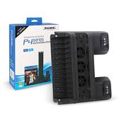 [哈GAME族]免運費 可刷卡 PS4 DOBE TP4-882 Slim Pro 多功能散熱 主機置物架 冷卻風扇 充電座 碟架