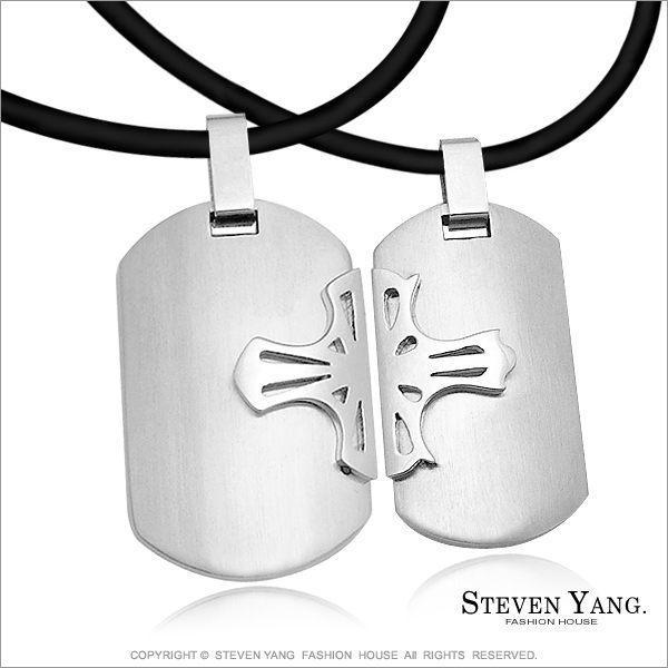 情侶對鍊 西德鋼飾「造型十字」鋼項鍊 十字架*單個價格*可加購刻字