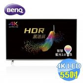 BENQ 55吋 4KUHD HDR液晶顯示器 55JM700