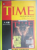 【書寶二手書T1/語言學習_OMK】TIME時代經典用字:人文篇_旋元佑