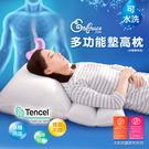 《Embrace英柏絲》樂胃 多功能 背部 墊高枕 天絲 抗菌(火燒心 溢赤酸)MIT台灣製