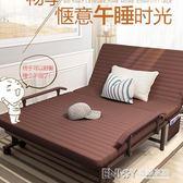 摺疊床單人雙人午睡床行軍陪護躺椅家用神器簡易便攜辦公室午休床WD 溫暖享家